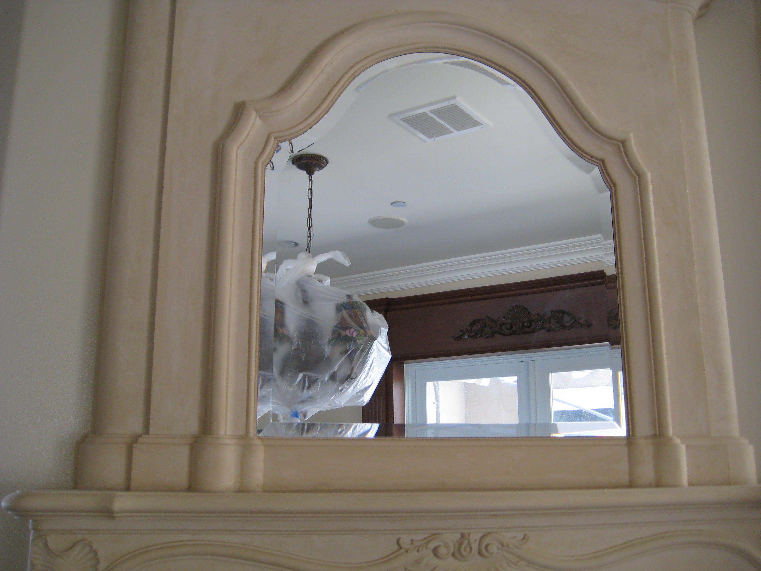 Bathroom wardrobe door mirrors glass mirrors art glass for Preferred windows